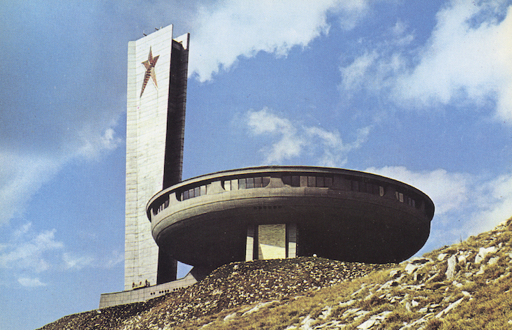 These vintage Eastern Bloc postcards are an architecture lover's dream