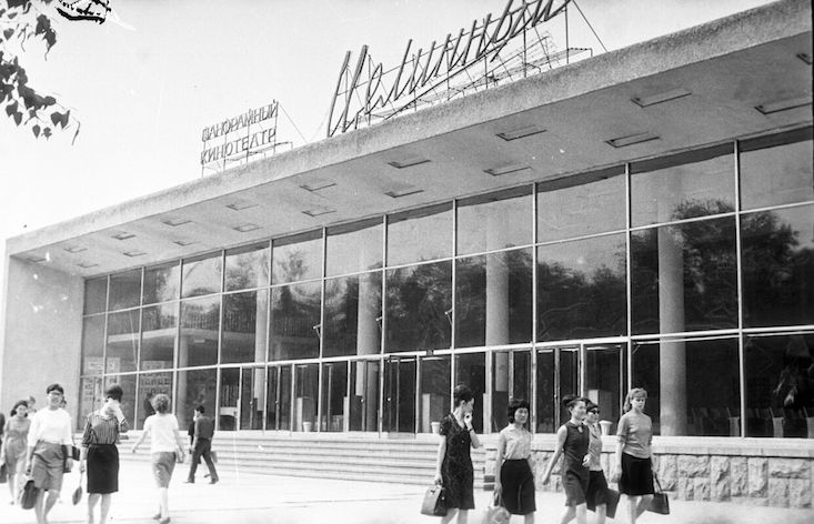 Kazakhstan's first centre for contemporary culture is launching in Almaty