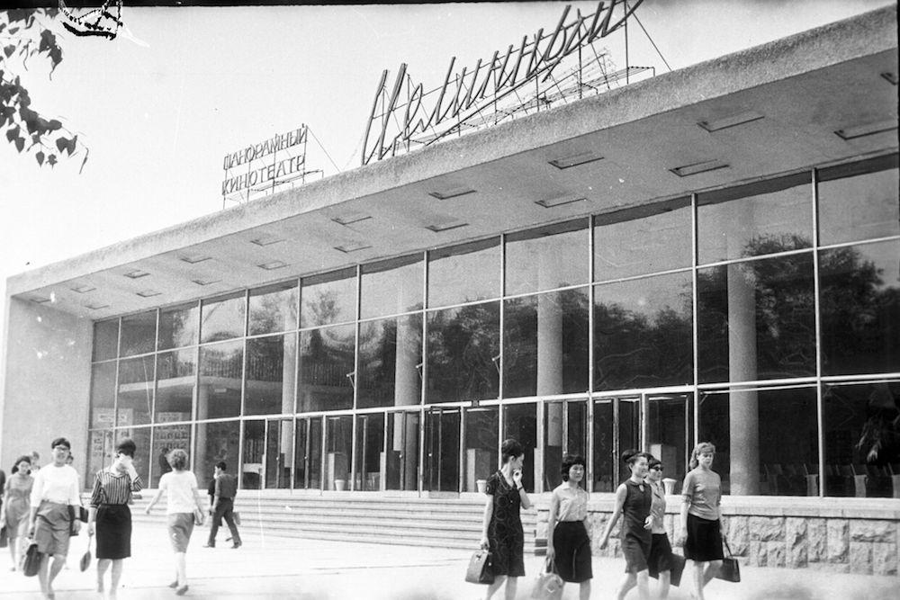 "Image: Tselinny Centre of Contemporary Culture, 1960s. From  the  album  ""Alma-Ata"",  1978.  Compiled  by  M.  Baisurov.  Central  State  Archives  of  Films,  Photographs  and  Sound  Recordings  of  the  Republic  of  Kazakhstan"