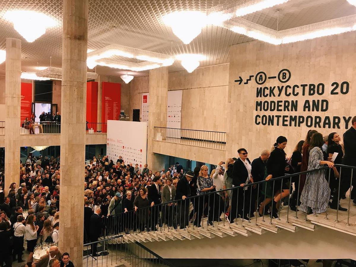 Moscow Biennale of Contemporary Art opens in the Russian capital
