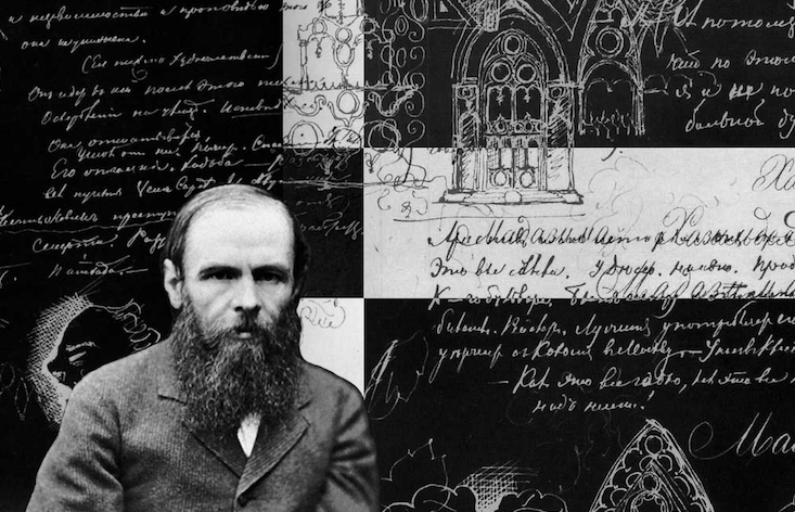 Calvert 22 Space to host live performance of Dostoevsky's Demons