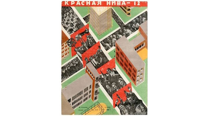 Valentina Kulagina, Front cover design by Valentina Kulagina entitled 1st of May in Krasnaya niva magazine, 1930, Ne boltai! Collection / Design Museum