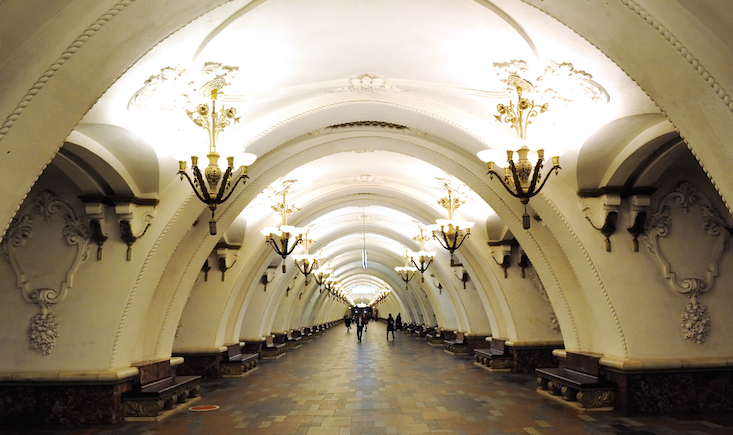 Hard rock banned for Moscow metro buskers