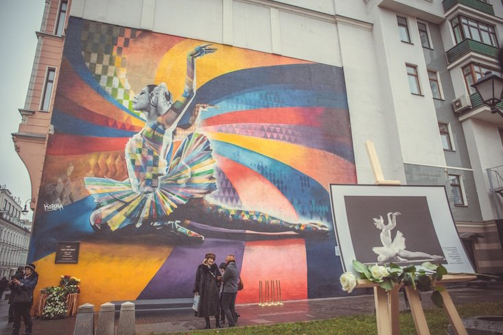 Moscow street art map created
