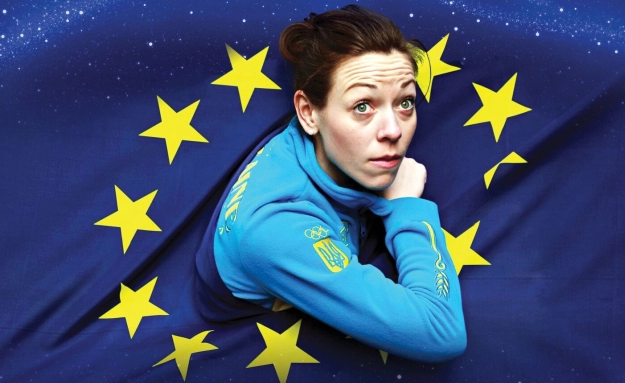 Catch Ukrainian-British theatre group Molodyi Teatr this weekend in London