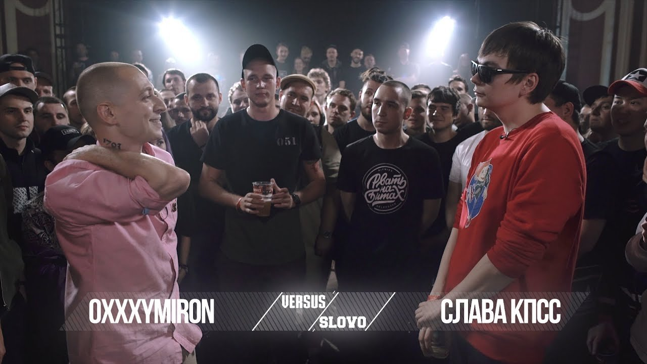 Russian media outlets fined for sharing viral rap battle
