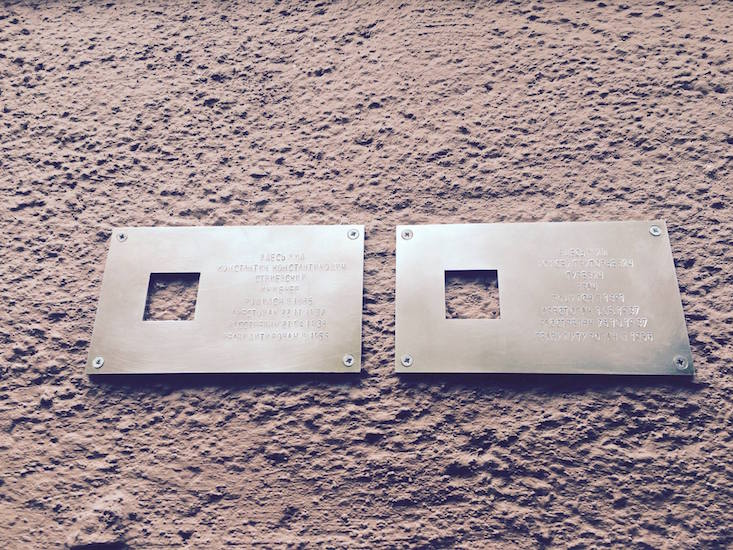 "Seven ""Last Address"" plaques installed in Moscow"
