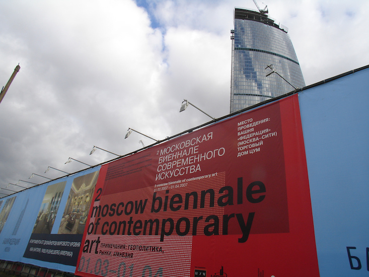 Moscow Biennale to open next week