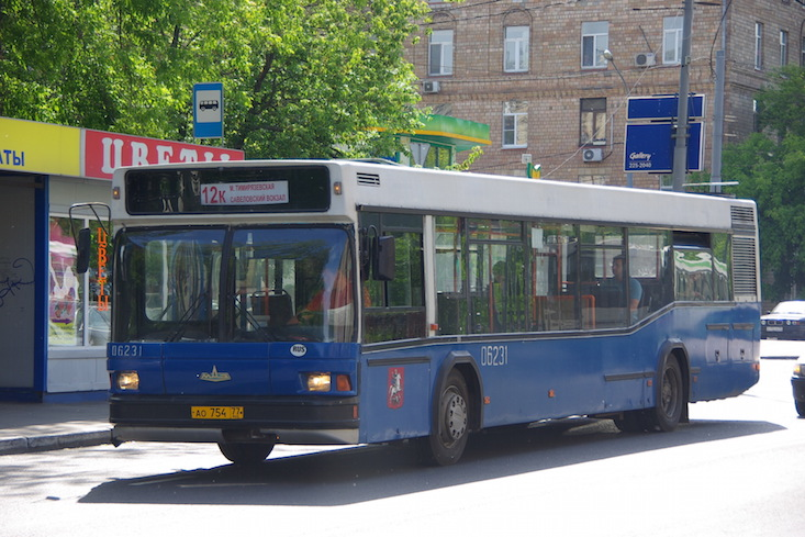 Moscow bus drivers officially required to be polite