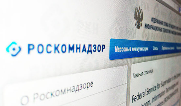 Hundreds of bloggers register with Russian media watchdog