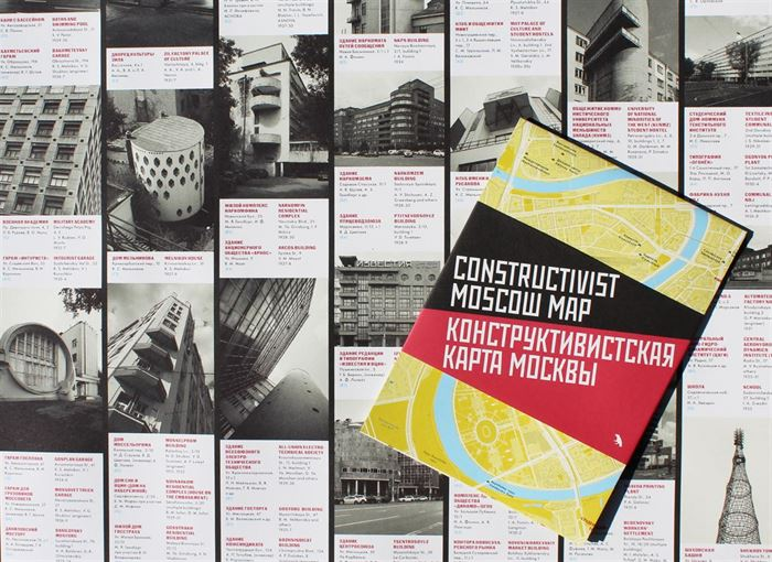 Constructivism celebrated with new map marking best sites in Moscow