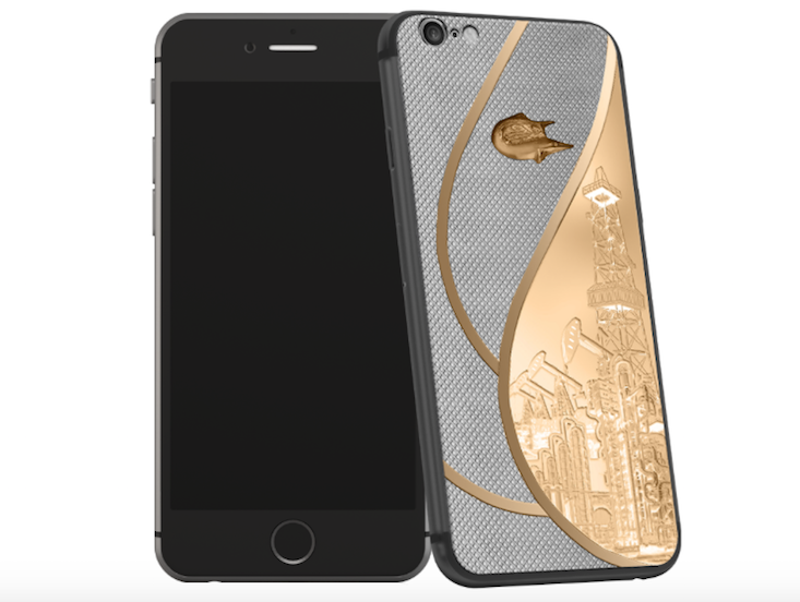 Check out the Russian oil and gas iPhone