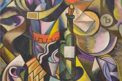 Russian experts decry avant-garde artworks at Italian gallery as fake