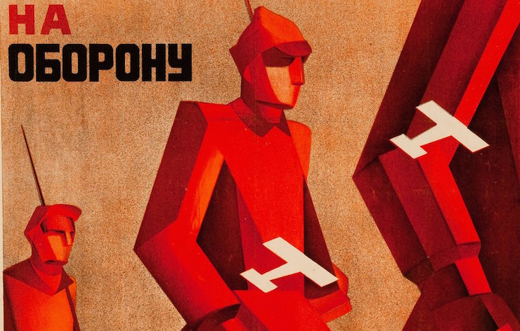 Valentina Kulagina, To the Defence of the USSR, Poster, 1930, Ne boltai! Collection / Design Museum