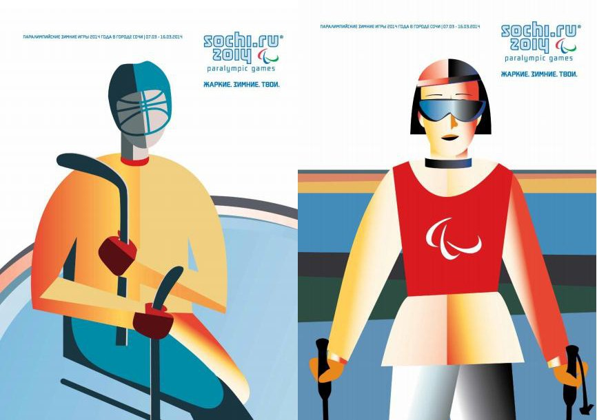 Malevich-style Sochi Winter Olympics posters unveiled