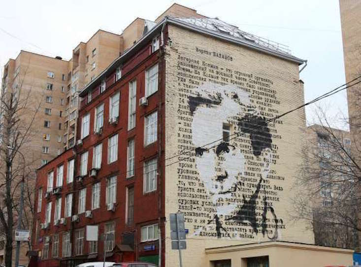 First gulag project street art appears in Moscow