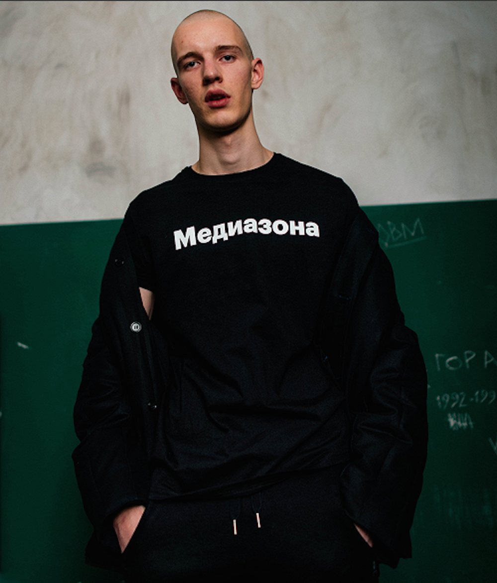 The Mediazona clothing line