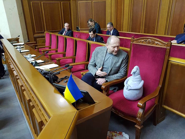 Grey blob internet meme addresses Ukrainian parliament