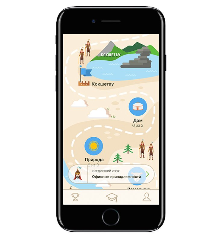Go on a Kazakh language quest with this new app