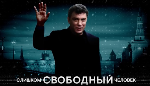 Perfectly-timed power cut halts Nemtsov documentary screening