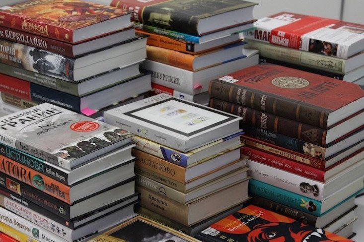 Publishers in Ukraine angry at government's Russian book ban