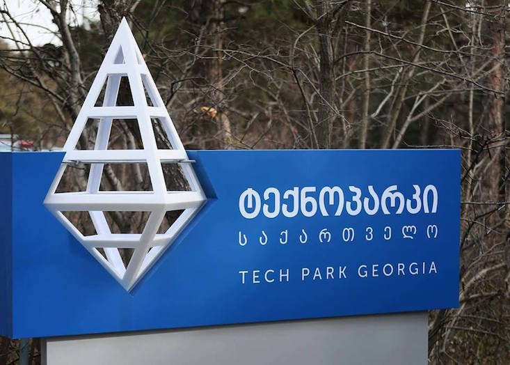 First tech park opens in Georgia