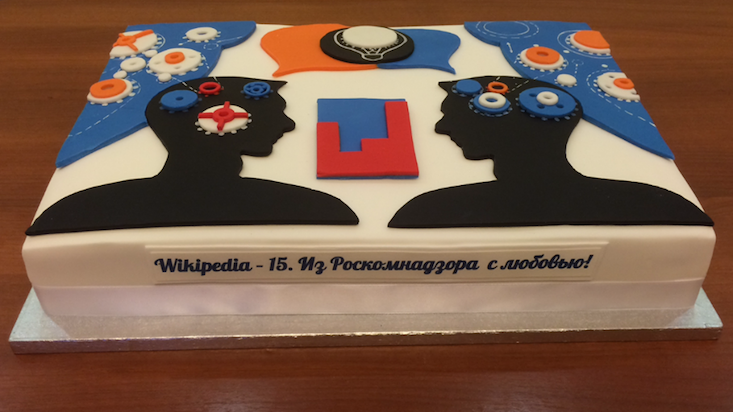 Russian media watchdog congratulates Wikipedia on 15 years