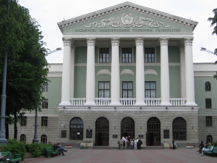 Minsk to host Libraries at Night event