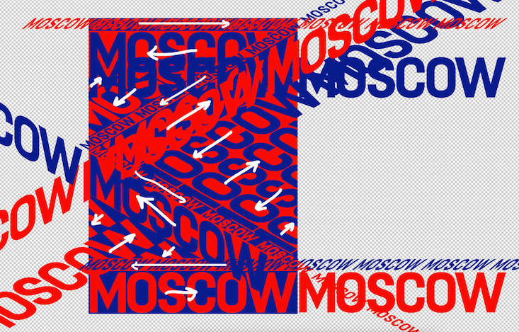 Hometown: graphic designer Anna Kulachek chooses a typeface for Moscow