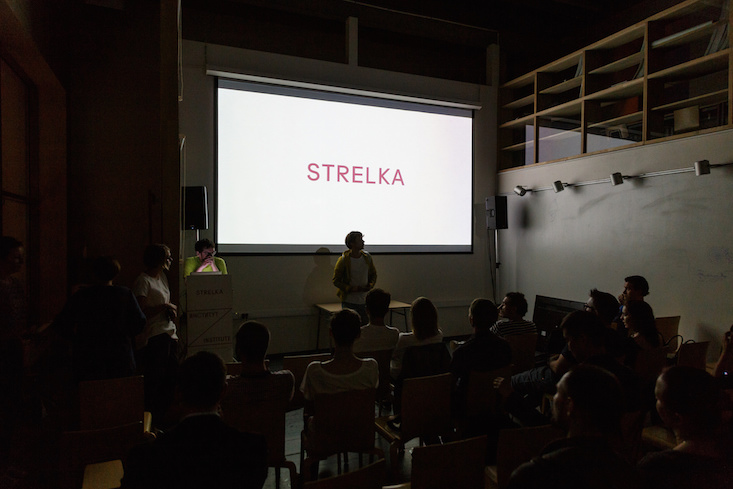 Moscow's Strelka Institute to partner with UNESCO