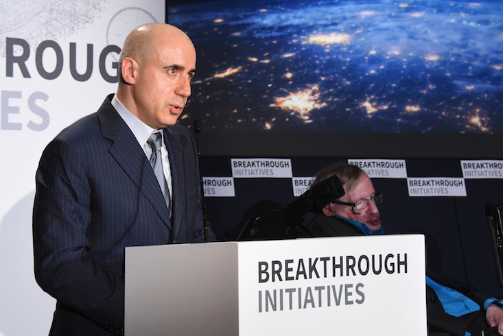 Russian billionaire pledges $100 m to find extraterrestrial life