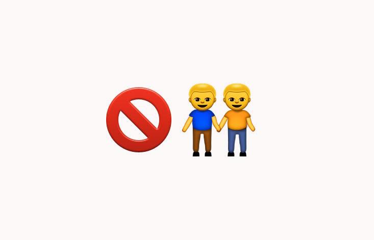 Russian media watchdog calls for investigation into gay emojis