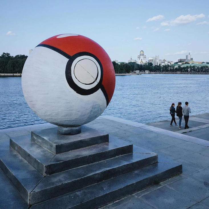 Russian city of Yekaterinburg gets its own huge Pokéball