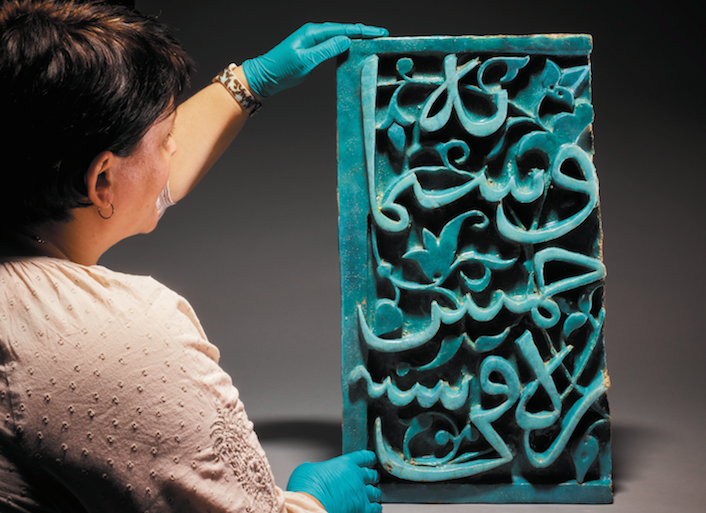 British Museum helps important artefact home to Uzbekistan