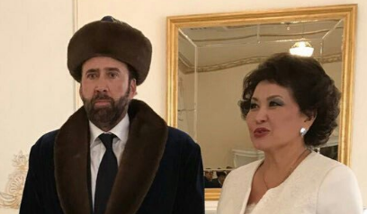 Thanks to Nicolas Cage, all Kazakhstan's celebrity guests will get to look the part