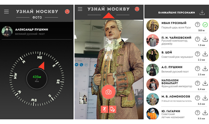 Capture historical figures with Moscow's own Pokémon GO