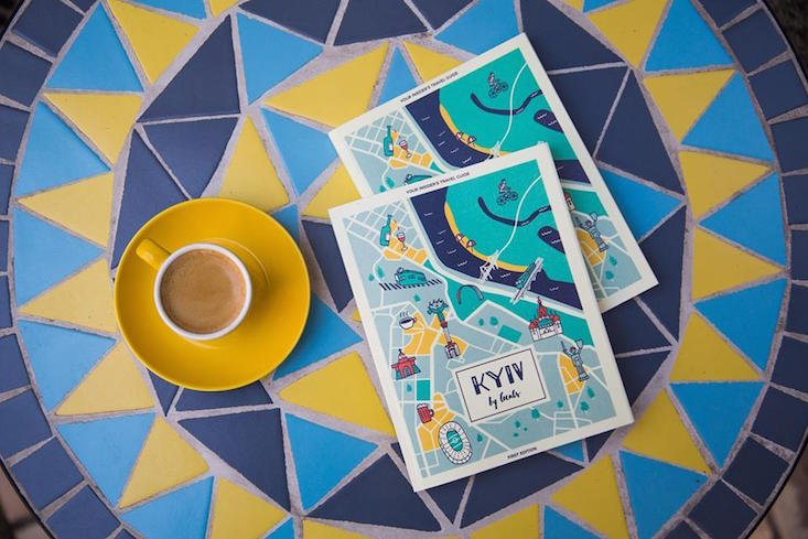 Kiev by locals: pick up the stylish new guide to the Ukrainian capital