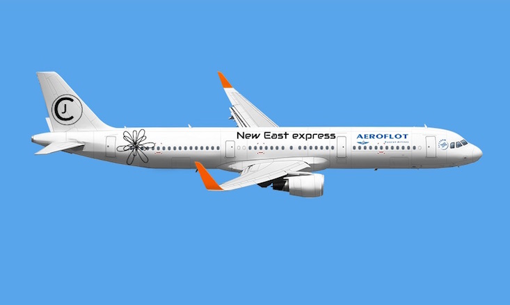 Create a design for Aeroflot, and see your work fly