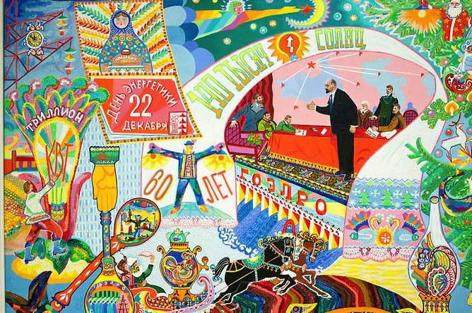 Cult of personality exhibition opens in Moscow