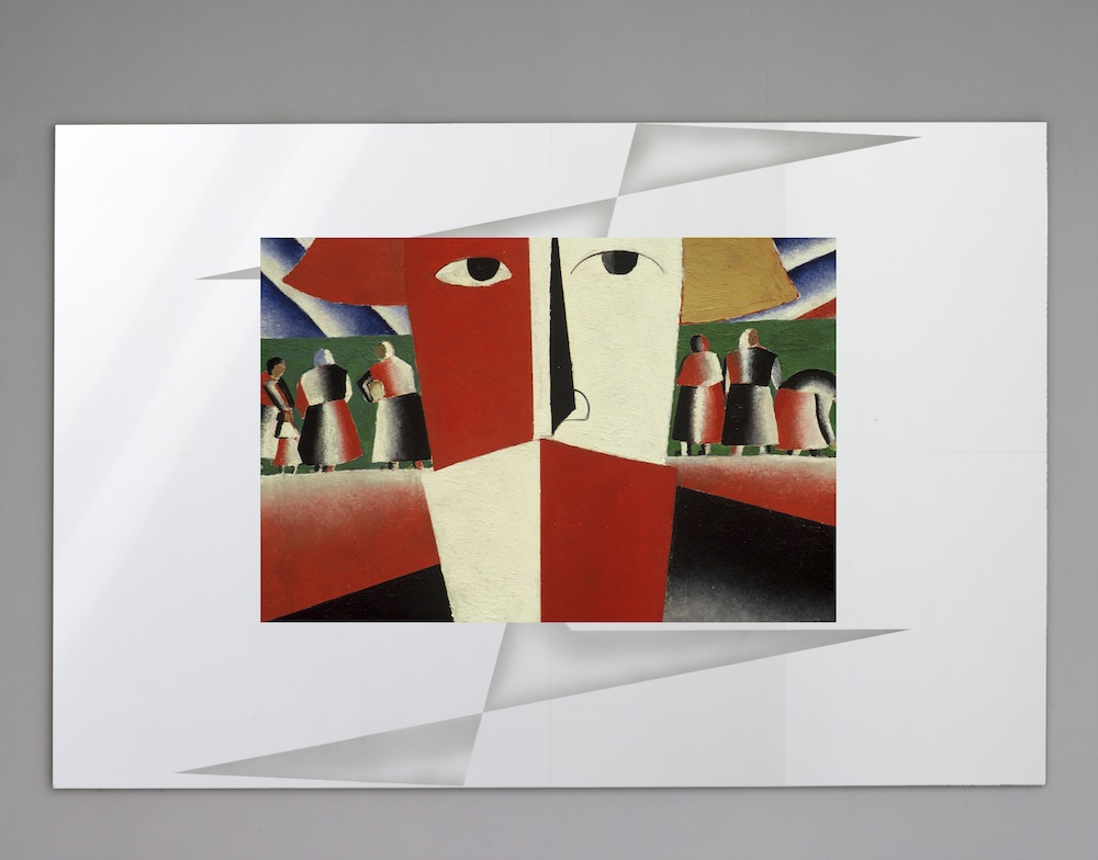 Malevich-inspired exhibition comes to London