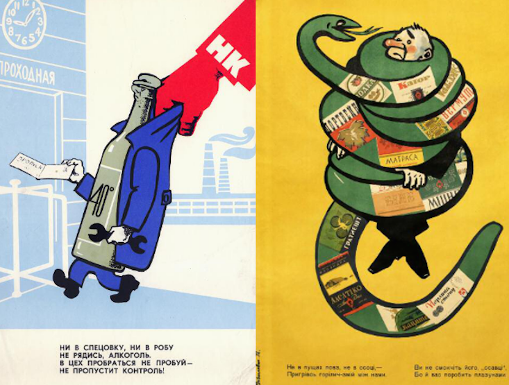 London exhibition presents Soviet anti-alcohol campaign posters