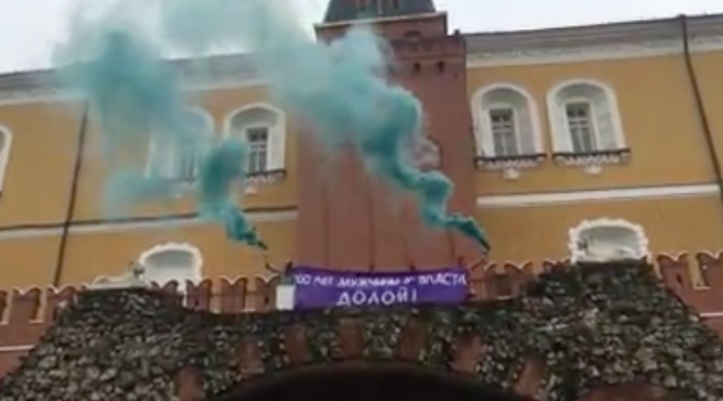 Activists mark International Women's Day by storming the Kremlin