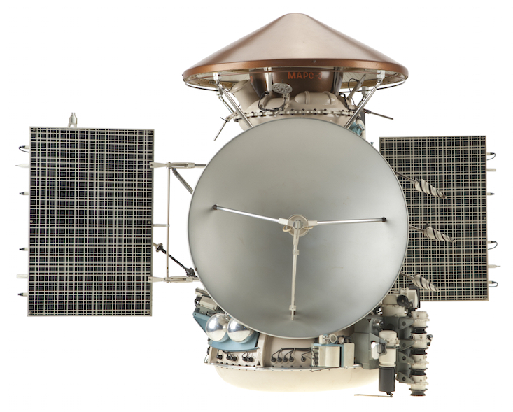 Mars-3 Lander Scale Model (Image: Thngs Shows / Polytechnic Museum)