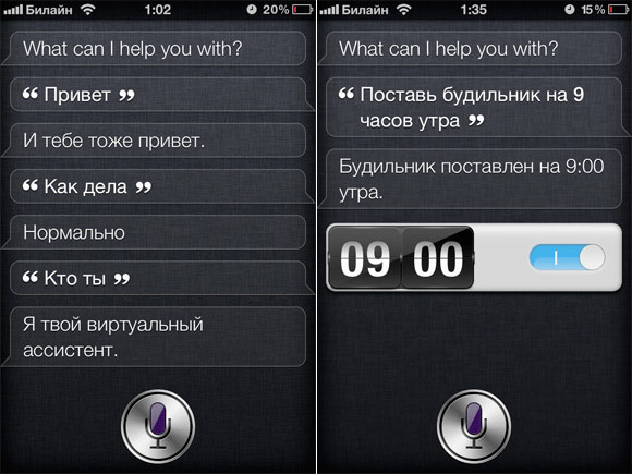 Soon-to-launch iPhone software features Russian-speaking Siri