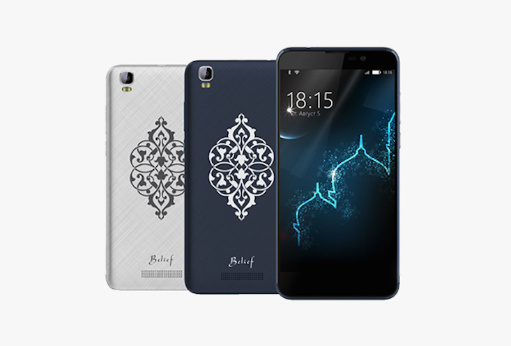 Russian brand launches Islamic smartphone
