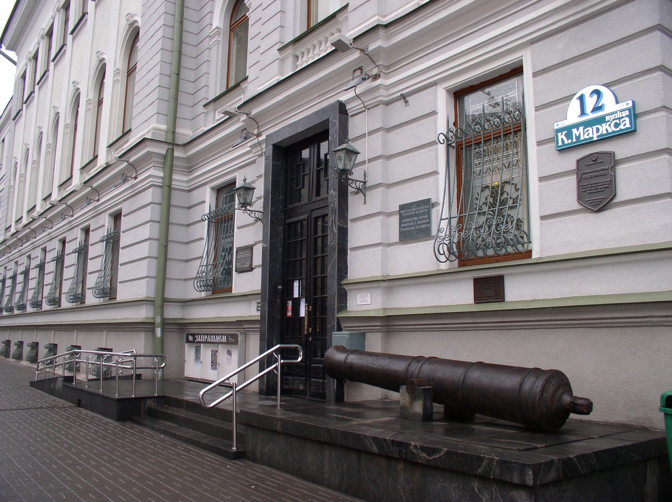 Belarus-Kazakhstan museum exchanges planned for 2016
