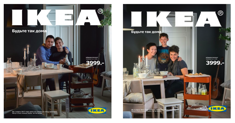 Russian same-sex couples take the lead in Ikea cover contest