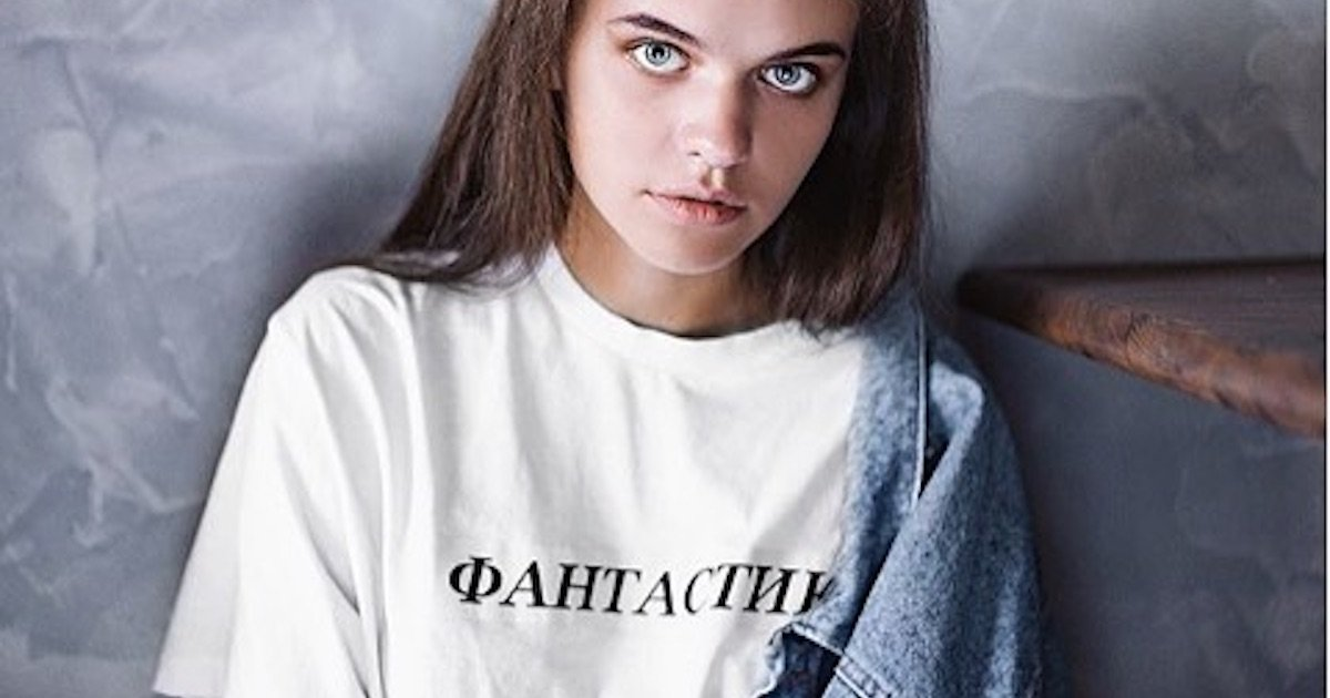 Follow of the week: your Cyrillic fashion dictionary