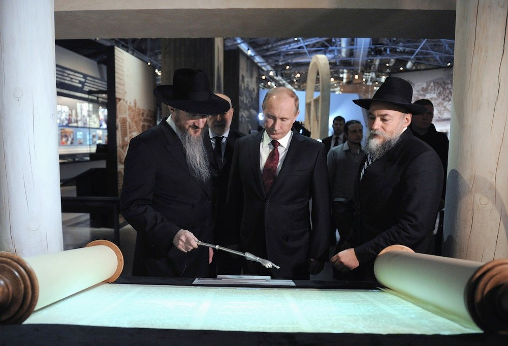 Putin insists historic collection of Jewish writings will stay in Russia