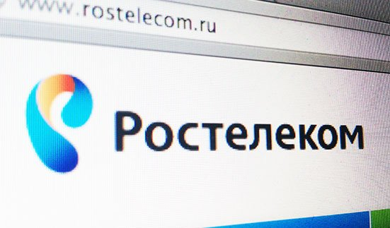 Russian government launches new search engine